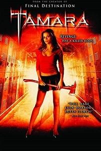 YA Supernatural Thriller Tamara