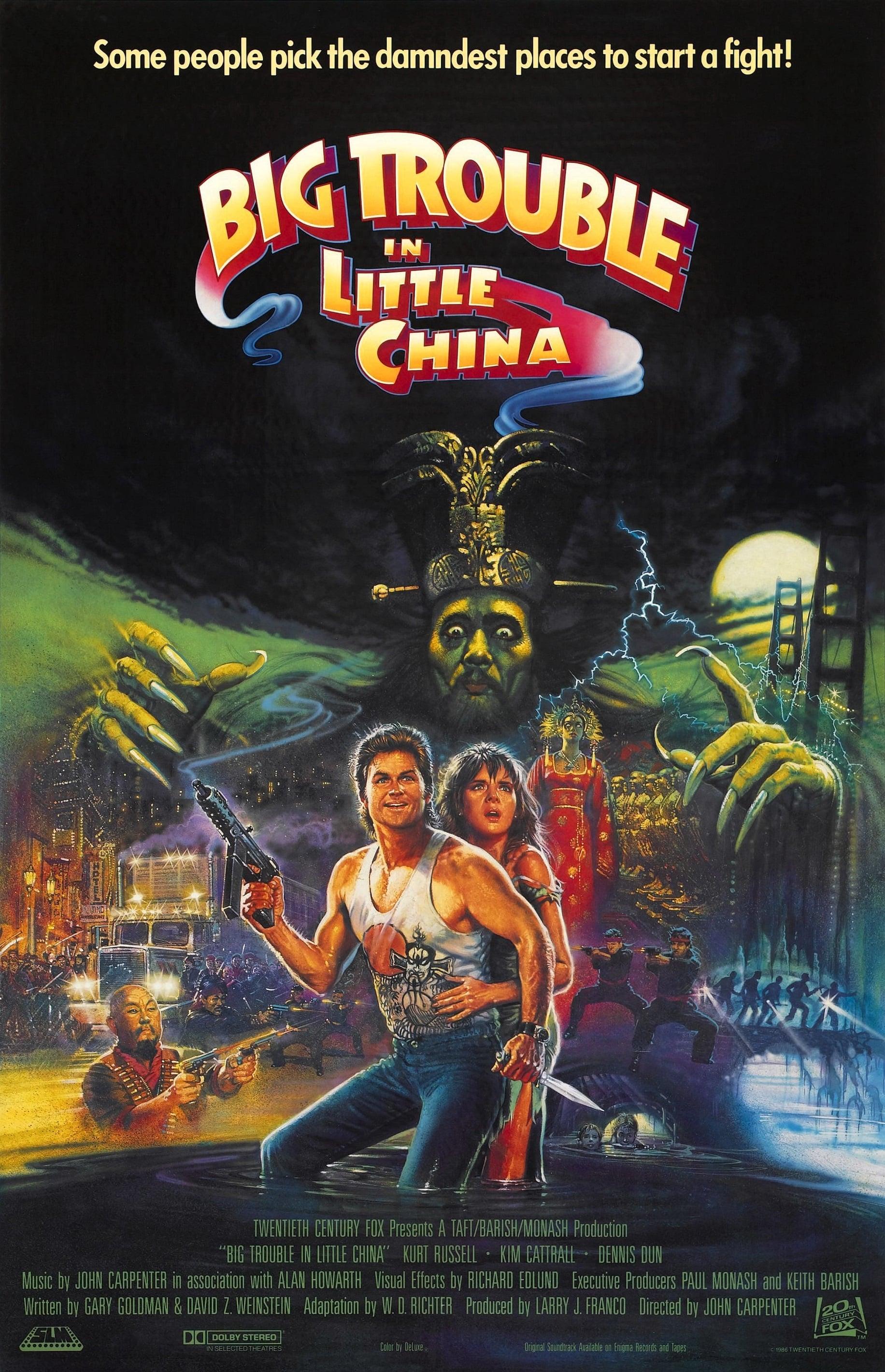 Best John Carpenter Movies BIG TROUBLE LITTLE CHINA